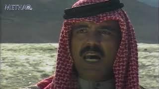 المسلسل البدوي بين الوديان الحلقة 6 السادسة - بطولة أنور خليل