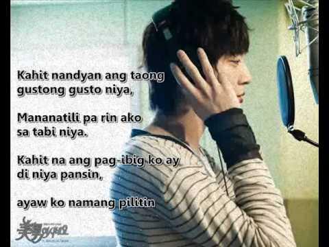 Lyrics ako ay nagbalik sa iyong init ng yong yakap lyrics ...