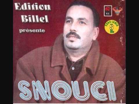 Cheb Snouci - Salamane