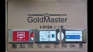 Тест модулей C  основных провайдеров на GoldMaster   912AB