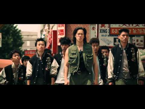 REVENGE OF THE GREEN DRAGONS (Trailer) | Asian American International Film Festival 2015