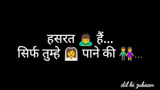 Video Khwahish DIWANE ki | [hindi/urdu] romantic Shayari | love | Whatsapp Status | download MP3, 3GP, MP4, WEBM, AVI, FLV Juni 2018