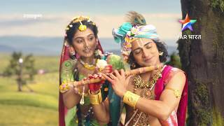 राधाकृष्ण | 1 अक्टूबर से, STAR भारत पर