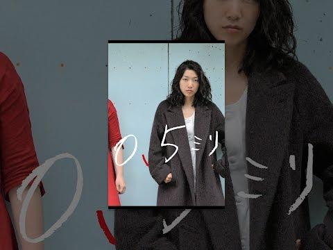 第39回日本アカデミー賞で最優秀主演女優賞獲得!安藤サクラってどんな人?