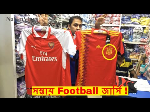 Football jersey Cheap Price In Dhaka 👕 Buy Football World Cup jersey 2018 ⚽ NabenVlogs