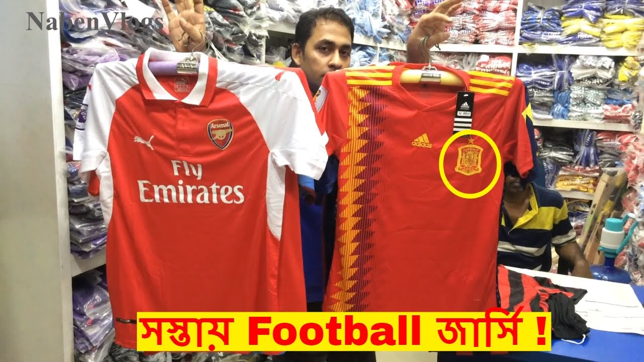 brand new 38966 d0990 Football jersey Cheap Price In Dhaka 👕 Buy Football World Cup jersey 2018  ⚽ NabenVlogs