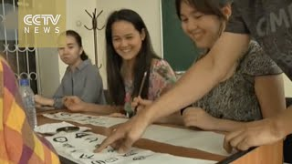Chinese lessons compulsory in Uzbek high schools