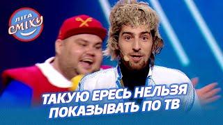 Истерический канал Воробушек Лига Смеха 2021 лучшие приколы