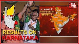 resultonkarnataka अब 21 राज्यों में bjp nda की सरकार देखिए कैसे बदला भारत का राजनीतीक नक्शा