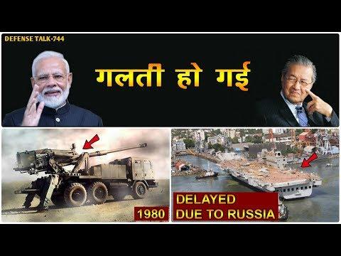 Indian Defence News:भारत में बनेगा Israel का ATHOS Gun,Uttam AESA Radar In 2021,drdo AIP For Kalvari