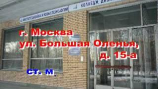 Парикмахерское Искусство - Курсы (ИДНТ)