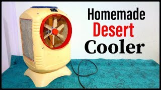 How to make a rechargeable cooler only 1200 rs /कूलर कैसे बनाए सबसे सस्ता  आसान