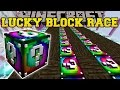 Minecraft: WILD SPIRAL LUCKY BLOCK RACE - Lucky Block Mod - Modded Mini-Game
