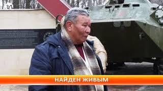 Кыргызстанец, пропавший 36 лет назад во время Афганской войны, найден живым