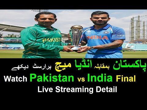 How Watch Pakistan vs India Icc Champions Trophy 2017 Final live Streaming on PC and Android Mobile
