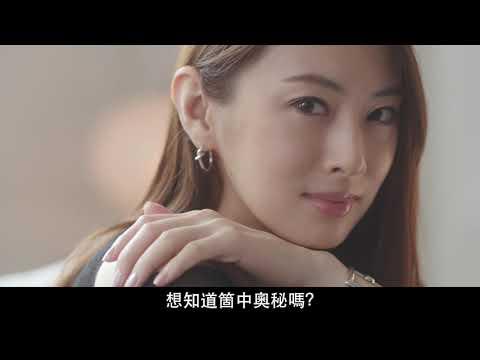 北川景子 エスプリーク CM スチル画像。CM動画を再生できます。