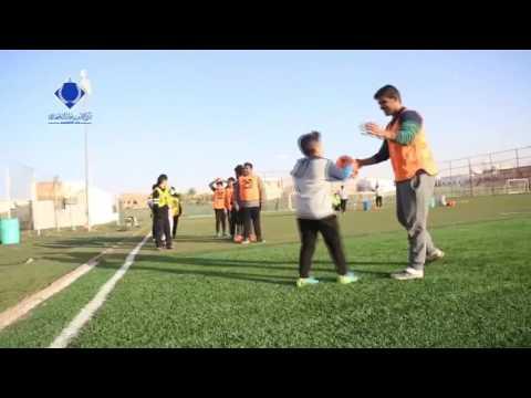 Photo of برنامج تدريب على مهارات كرة القدم |اشبال – الرياضة
