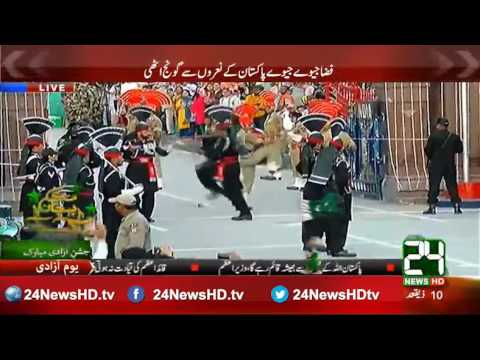 14th August Parade on Wahga border Lahore 2