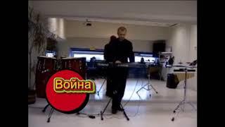 """Рок-опера """"СПЕЦНАЗ"""" - Война"""