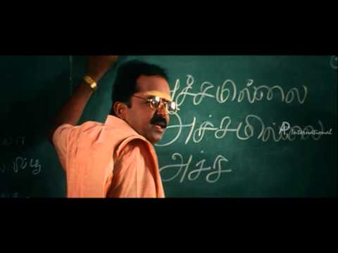 Vayasu Pasanga - Tamil Teaching Comedy