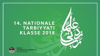 Der Tagesablauf - NTK 2018