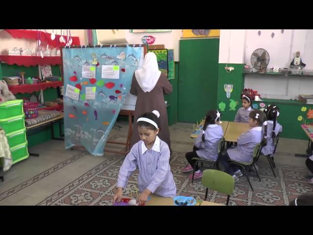 الأعداد 40-59: درس في الرياضيات للصف الأول الأساسي للمعلمة المتميزة فداء زعتر Fida Zaatar