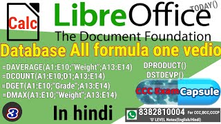 libreoffice calc database formula formulas calc libreoffice libreoffice calc functions part 3 screenshot 1