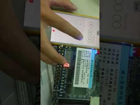 FPGA LAB3