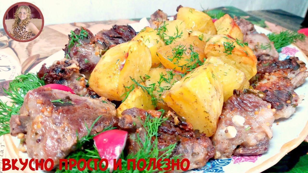 ПОТРЯСАЮЩИЙ Ужин на Скорую Руку! Запеченные Ребра с Картошкой - это Очень Вкусно!