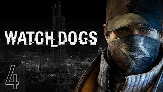 Прохождение Watch Dogs (PC) - #4 [Контракты устранителя]