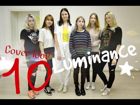 Cover Idol 10 эп. Luxury Mega Nice Chicas Luminance
