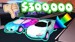 WASTING 300.000 $ IN ROBLOX JAILBREAK! *RACE*