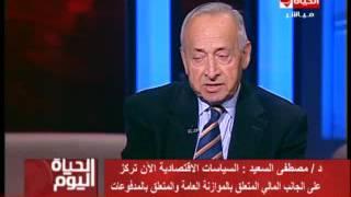 فيديو.. وزير الاقتصاد الأسبق يطالب بتوسيع سلطات 'التخطيط'