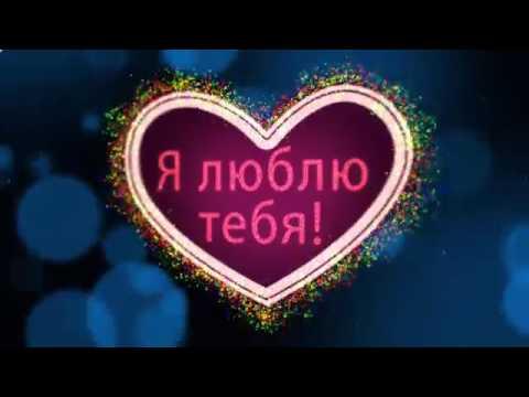Статусы на 14 февраля, статусы на День святого Валентина