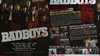 BADBOYS A 広島先行版 2011 映画チラシ 2011年3月26日公開 シェアOK お...