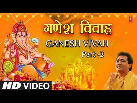 ganesh-vivah-3-by-gulshan-kumar-[full-song]-i-shri-ganesh-vivah-bhakti-sagar