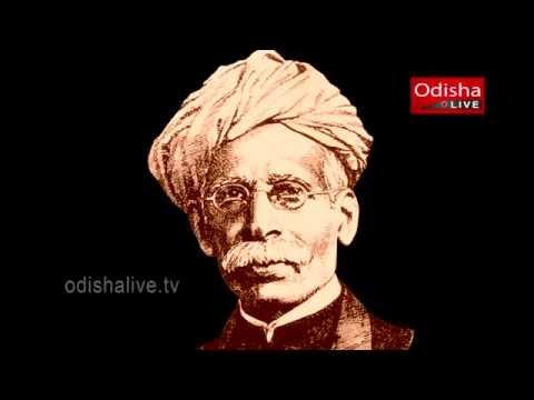 Prof. Dash Benhur - Madhubabu & Make In Odisha - Memorial Lecture