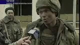 Высота 776.  Чечня Псковские десантники. 6 рота с  село Комсомольское.