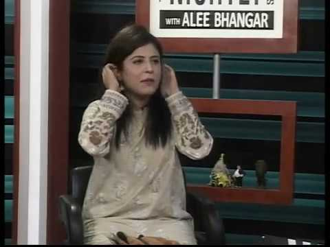 Nightly with Alee - Aqsa Junejo 1/1 (Broadcasting Journalist)