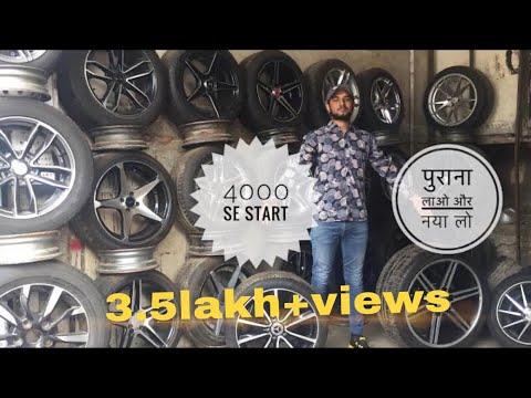 cheapest alloy wheels and tyre market ( mayapuri part 2 )