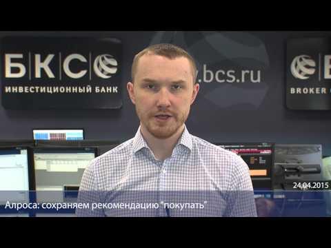 Финансовая отчетность - Банк ВТБ