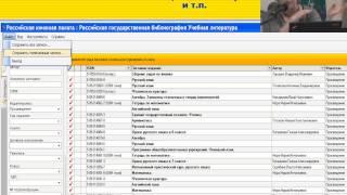 Булычева О.С. Библиотека - инф. центр метод. сопровождения внедрения здоровьесберегающих технологий(, 2014-11-14T08:31:35.000Z)