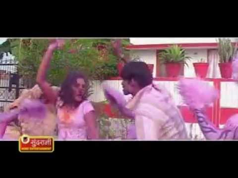 Tola Dehela Padhi - Shiv Kumar Tiwari - Chattisgarhi Holi Song - Chhattisgarhi Faag Geet
