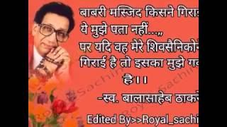 Ram Janam Bhumi Darshan