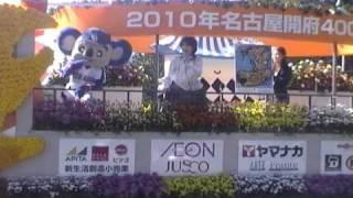 2009年の名古屋まつりのフラワーカーパレード 信長 秀吉 家康になら...