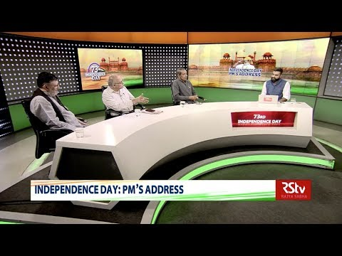 The Big Picture - Independence Day: PM's Address