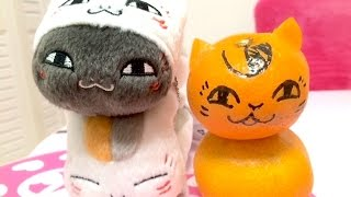 How To Make Nyanko Sensei Cat Tangerine Orange みかん にゃんこ先生 Diy