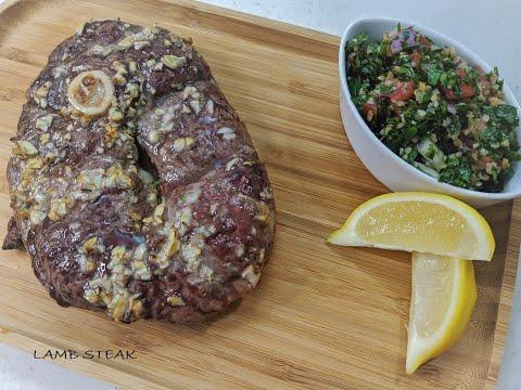 lamb-steak-air-fryer