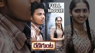 Renigunta Telugu Full Movie || Johnny, Sanusha, Nishanth thumbnail