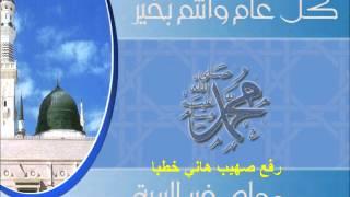 قصيدة البردة -عبد العظيم العطواني كاملة